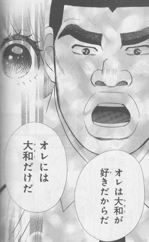 f:id:kobayashihirotaka:20161227234612j:plain