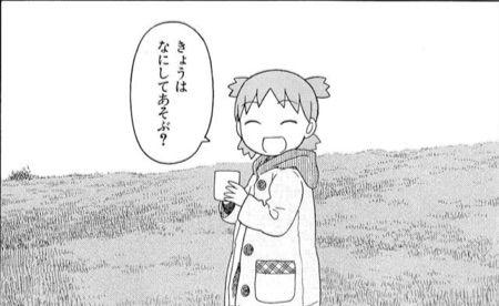 f:id:kobayashihirotaka:20161227234838j:plain