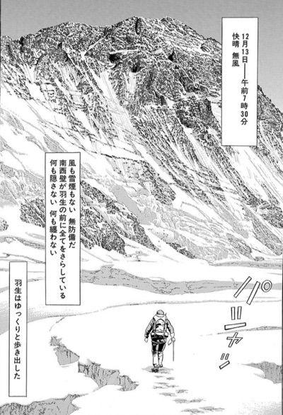 f:id:kobayashihirotaka:20161227235122j:plain