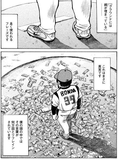 f:id:kobayashihirotaka:20161227235208j:plain