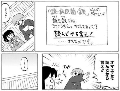f:id:kobayashihirotaka:20161227235824j:plain