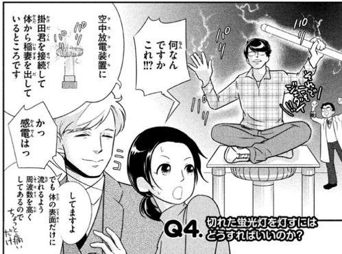 f:id:kobayashihirotaka:20161228000324j:plain
