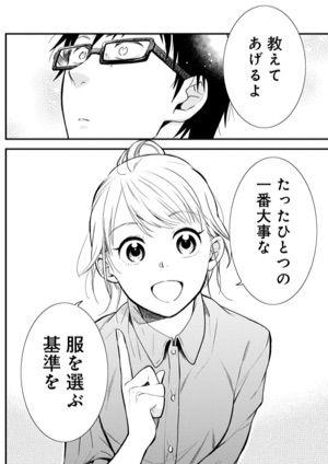 f:id:kobayashihirotaka:20161228000409j:plain