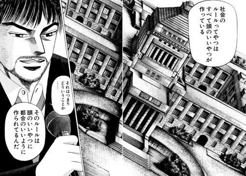 f:id:kobayashihirotaka:20161228000434j:plain
