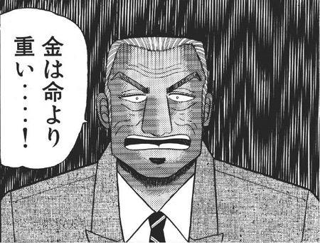 f:id:kobayashihirotaka:20161228000758j:plain