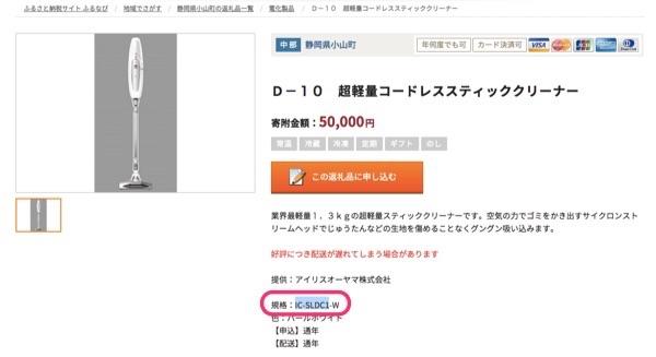 f:id:kobayashihirotaka:20161229142225j:plain