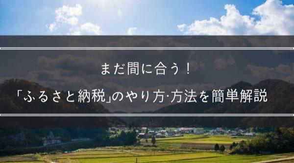 f:id:kobayashihirotaka:20161229164707j:plain