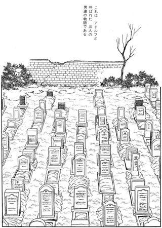 f:id:kobayashihirotaka:20170101230225j:plain
