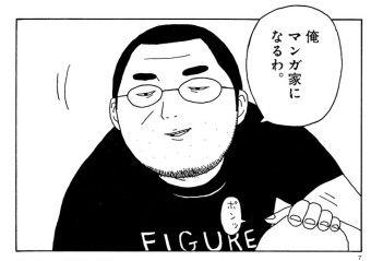 f:id:kobayashihirotaka:20170101230340j:plain