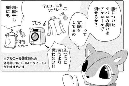 f:id:kobayashihirotaka:20170101230708j:plain