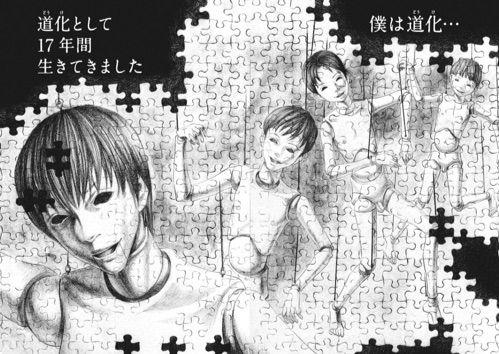 f:id:kobayashihirotaka:20170101231146j:plain