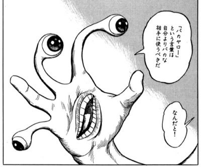 f:id:kobayashihirotaka:20170101233745j:plain