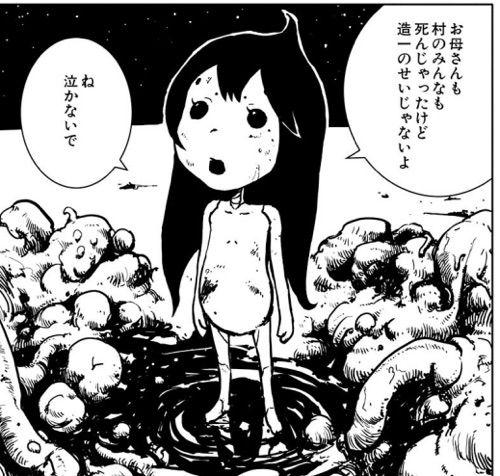 f:id:kobayashihirotaka:20170101234744j:plain