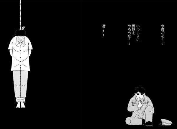 f:id:kobayashihirotaka:20170101235154j:plain