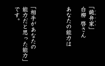 f:id:kobayashihirotaka:20170105232354j:plain