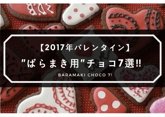 f:id:kobayashihirotaka:20170123222327j:plain
