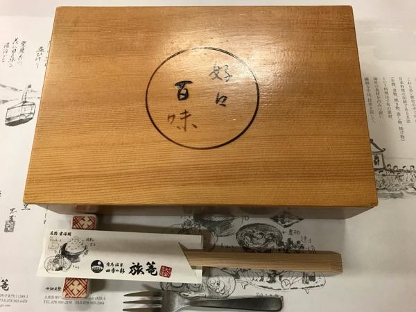 f:id:kobayashihirotaka:20170520111049j:plain