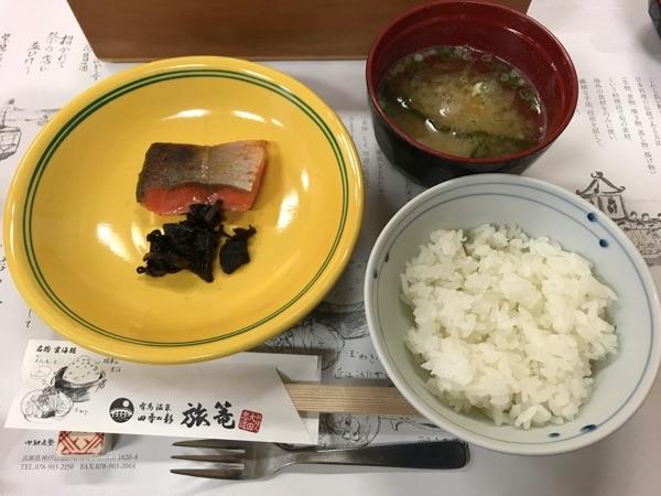 f:id:kobayashihirotaka:20170520111254j:plain
