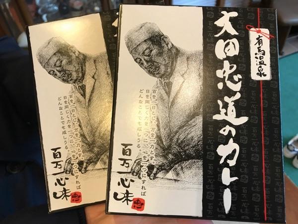f:id:kobayashihirotaka:20170520114002j:plain