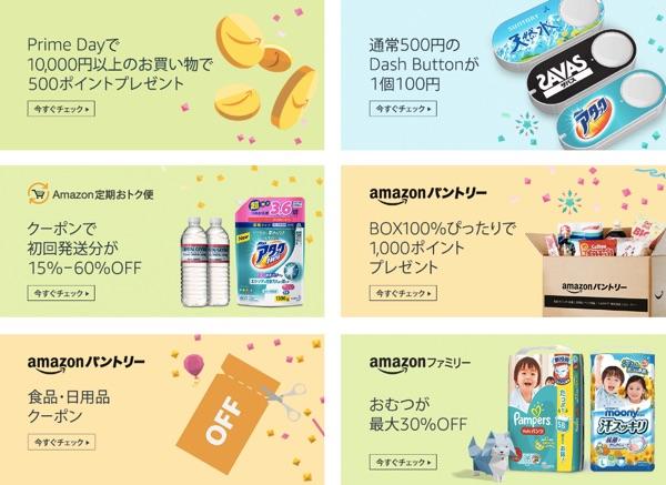 f:id:kobayashihirotaka:20170708163823j:plain