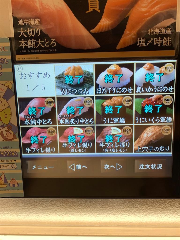 f:id:kobayashikanata:20200820011121j:image