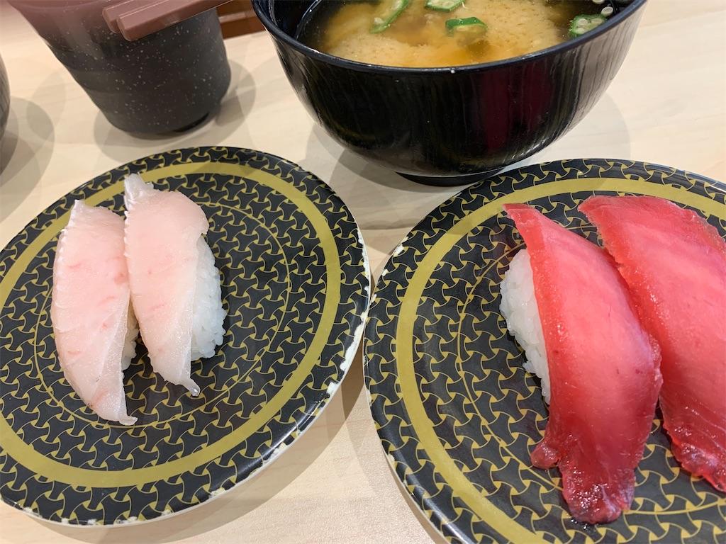 f:id:kobayashikanata:20200820011200j:image