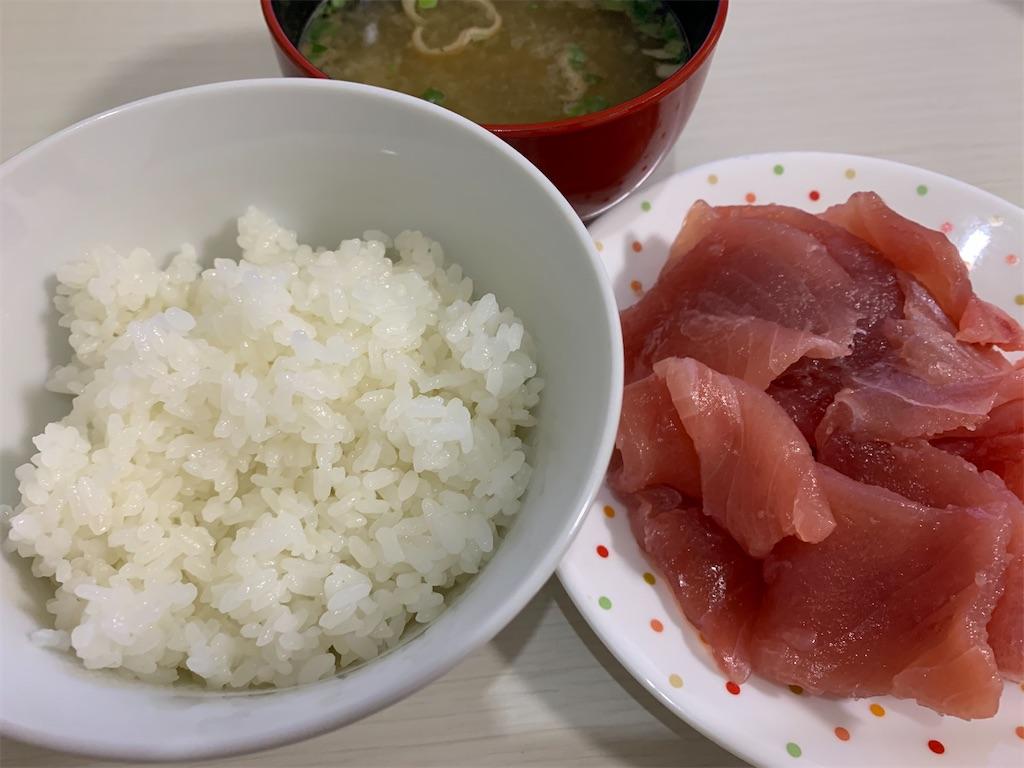 f:id:kobayashikanata:20200820011230j:image