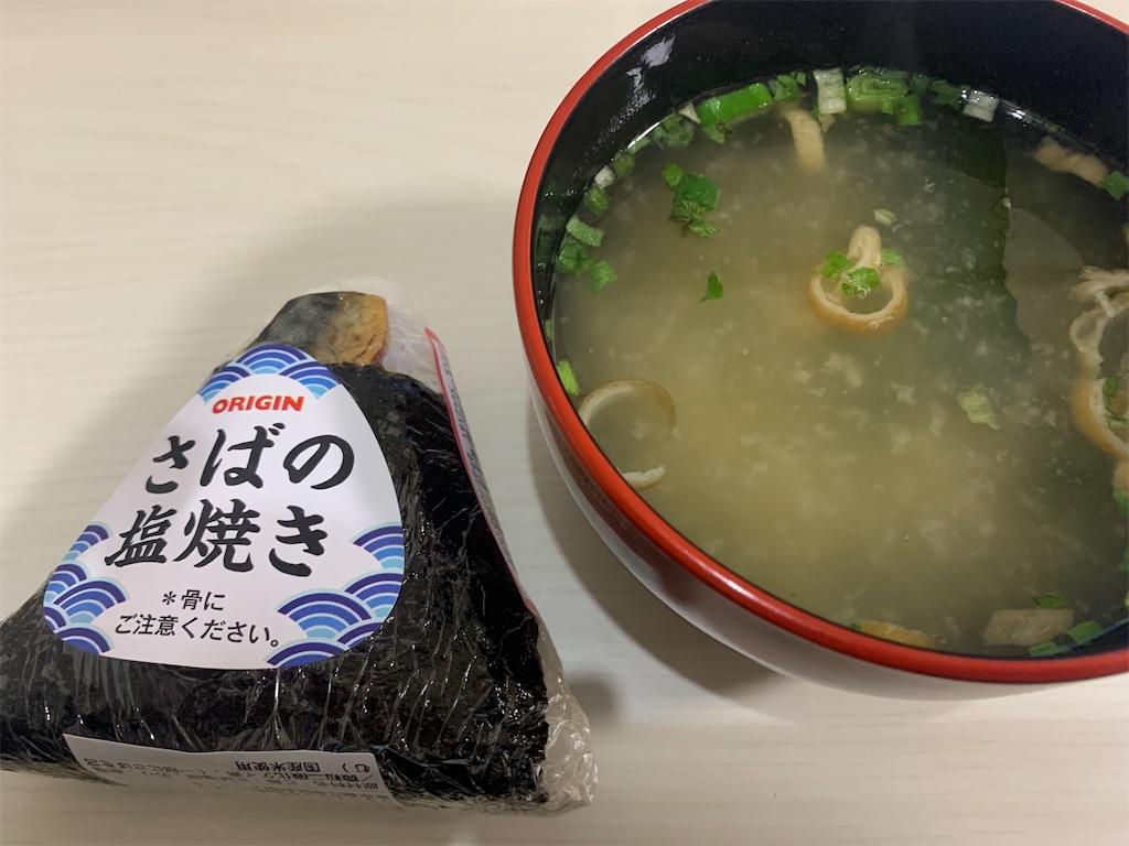 f:id:kobayashikanata:20210116003512j:image