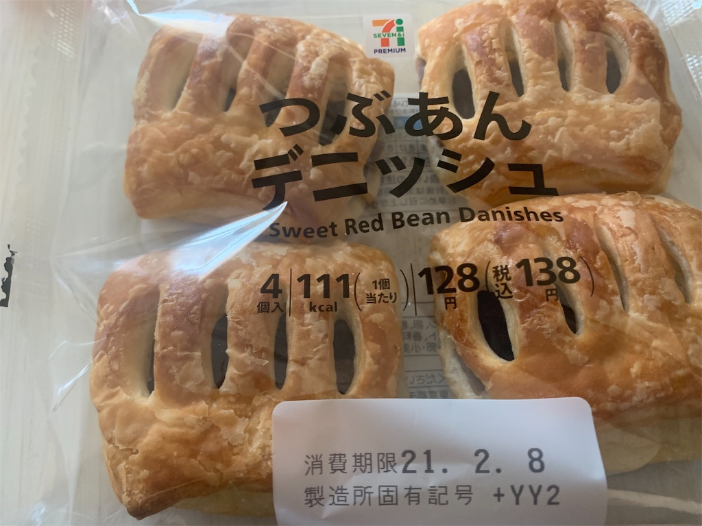 f:id:kobayashikanata:20210205000925j:image
