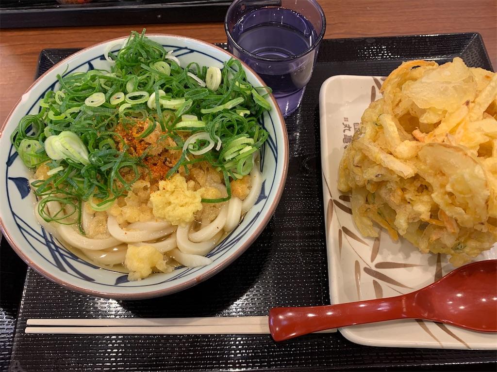 f:id:kobayashikanata:20210219010729j:image