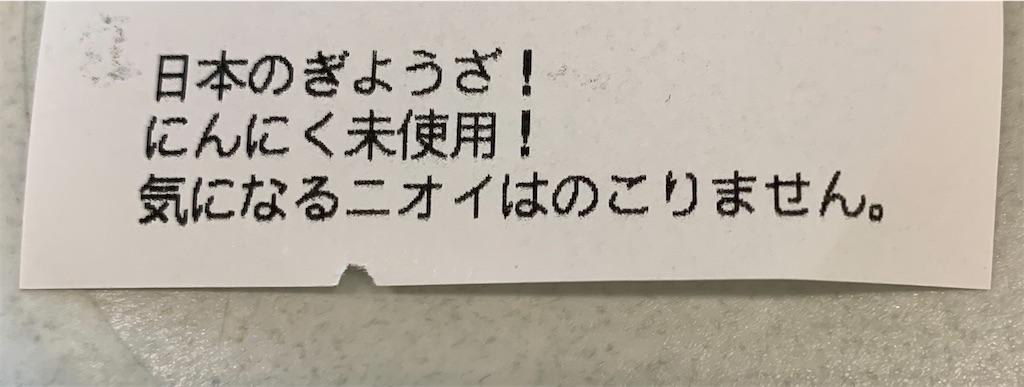 f:id:kobayashikanata:20210225235352j:image