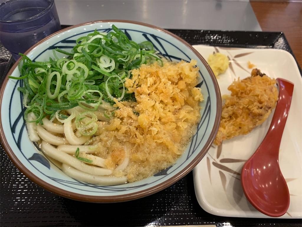 f:id:kobayashikanata:20210407002410j:image