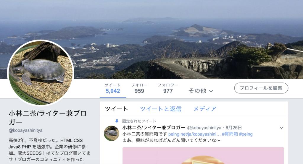 f:id:kobayashinitya:20180717135409p:plain
