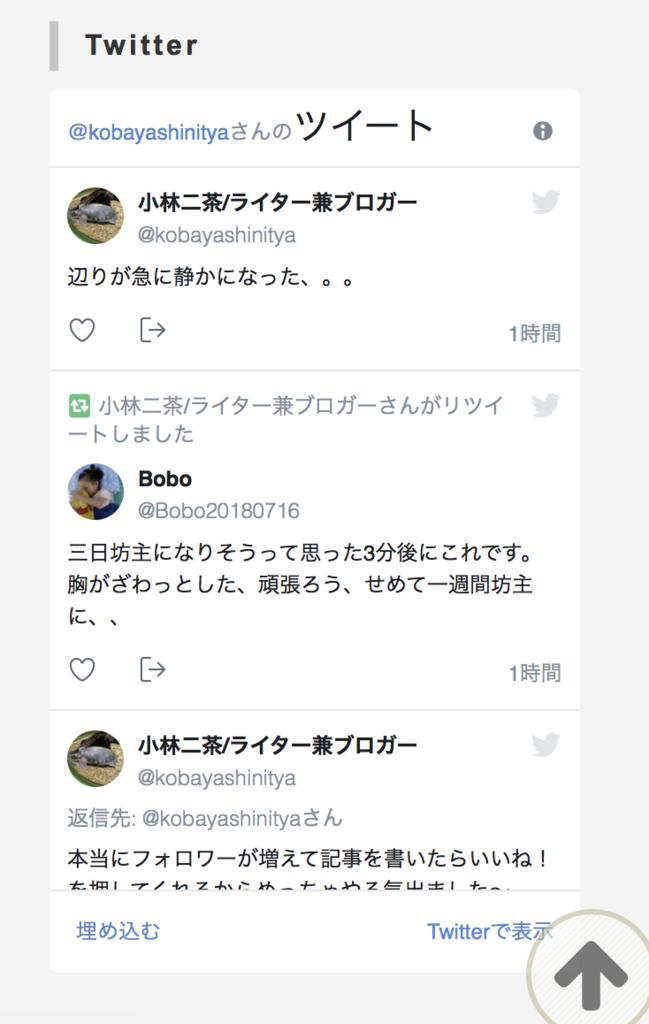 f:id:kobayashinitya:20180717135946p:plain