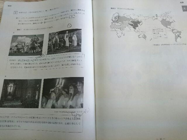 f:id:kobayashinitya:20180804045627j:image