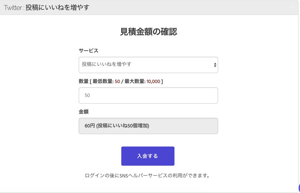 f:id:kobayashinitya:20180816222806p:plain