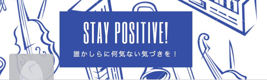 f:id:kobayashinitya:20180824164929p:plain