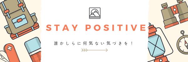 f:id:kobayashinitya:20180824165030p:plain