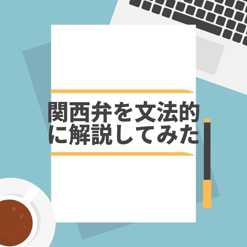 f:id:kobayashinitya:20181008002726j:plain
