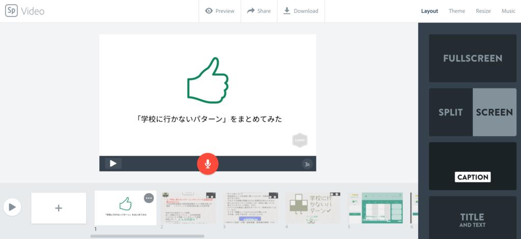 f:id:kobayashinitya:20181122214422p:plain