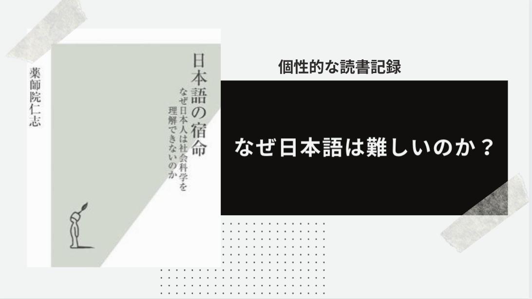 f:id:kobayashinitya:20200422031938p:plain