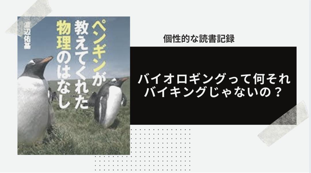 f:id:kobayashinitya:20200422032330p:plain