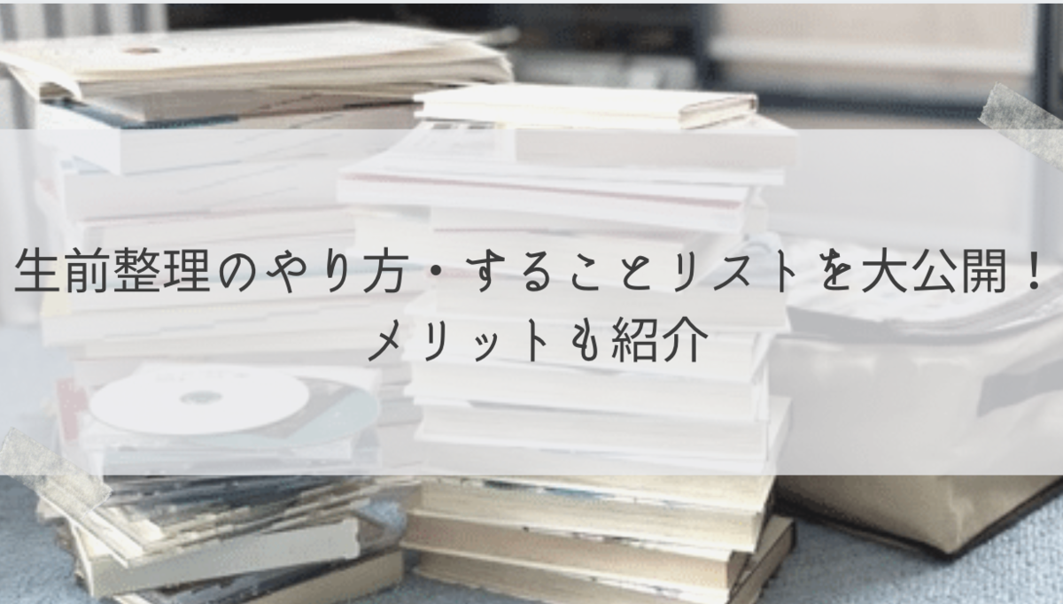 f:id:kobayashinitya:20200704154105p:plain