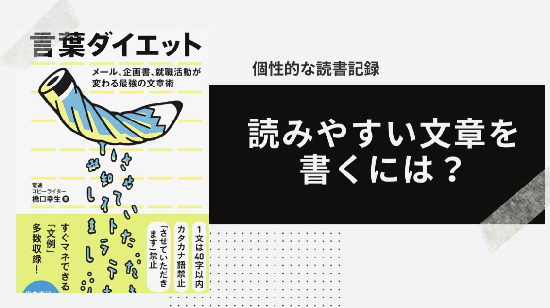 f:id:kobayashinitya:20200705015925p:plain