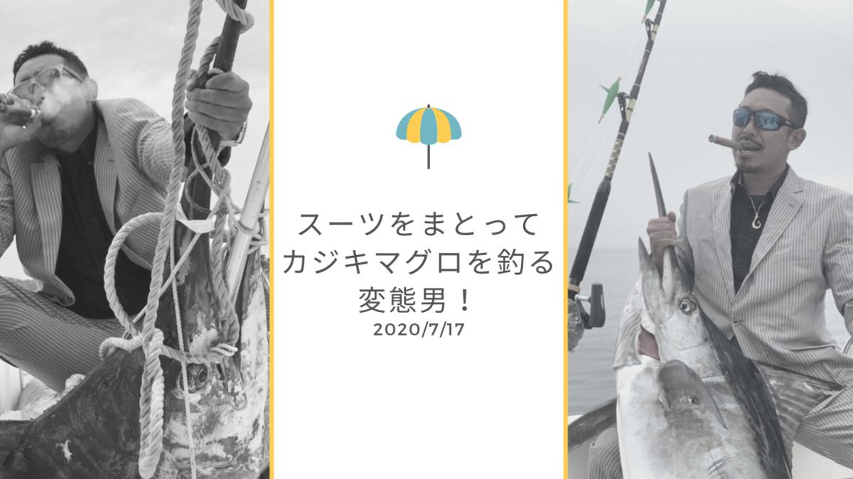 f:id:kobayashinitya:20200718084538p:plain