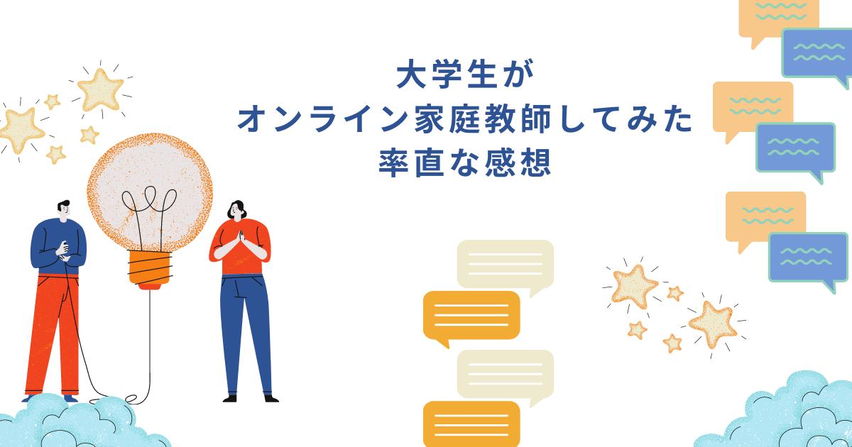 f:id:kobayashinitya:20210512002946p:plain