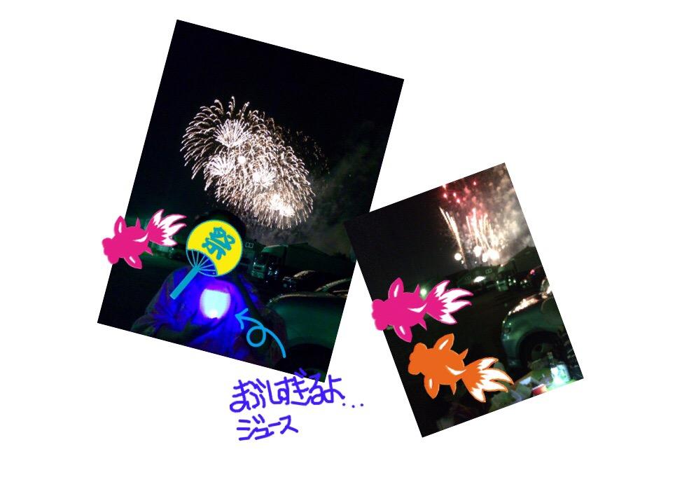 f:id:kobayuki0326:20170720135036j:plain