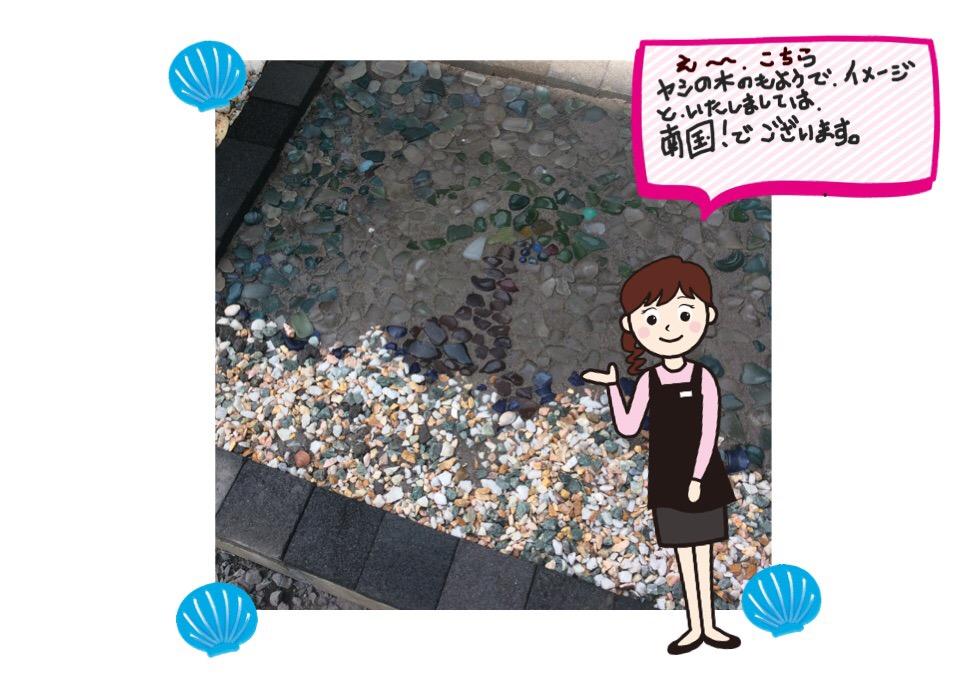f:id:kobayuki0326:20170913124339j:plain