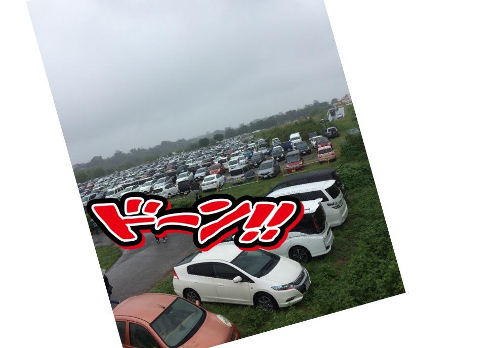 f:id:kobayuki0326:20170929223103j:plain