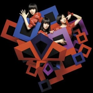perfume 09